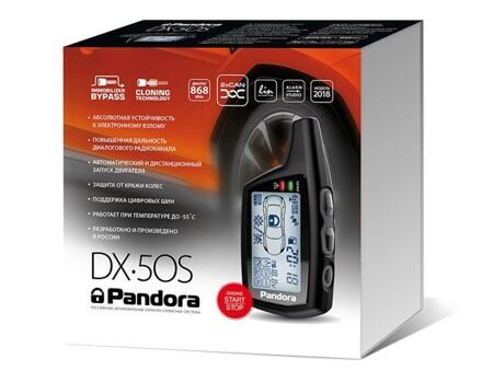 Автосигнализация PANDORA DX 50S 2CAN-LIN
