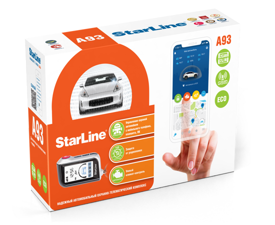 Автосигнализация StarLine A93 2CAN+2LIN GSM